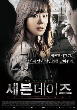 零点影院在线_good电影韩国零点影院_零点影视一路向西