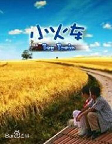 年轻人完整版电影免费_年轻人电影在线观看_年轻人片在线观看在线全集播放