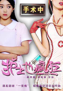 羞辱尤娜2中文版下载_h4399羞辱尤娜3小游戏_羞辱尤娜3破解版手机版