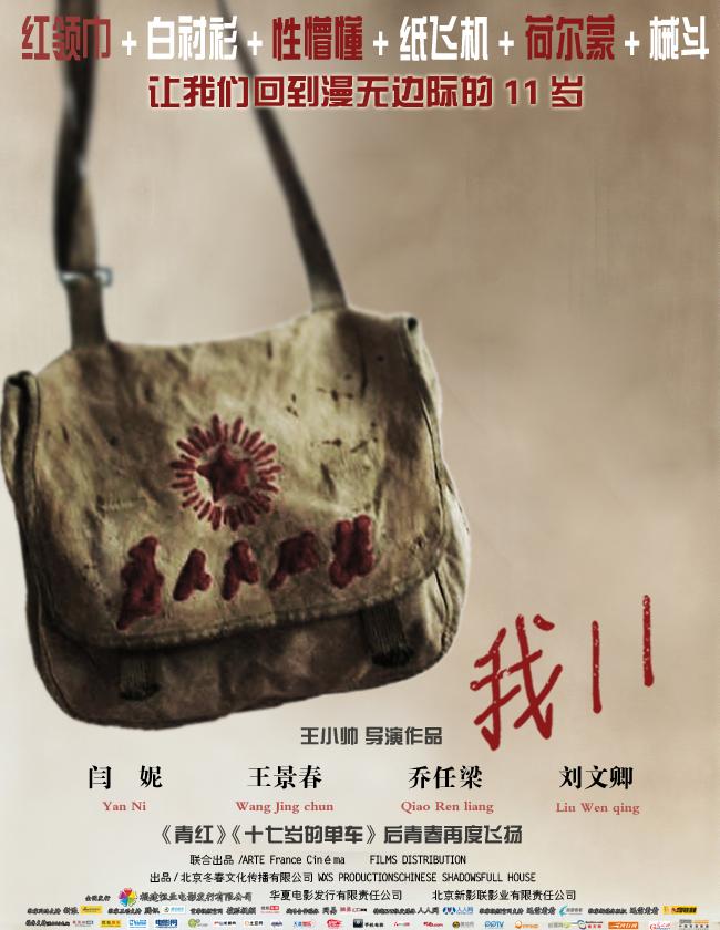 生活中的玛丽半岛影院_生活中的玛丽娜_生活中的玛丽苏日本电影