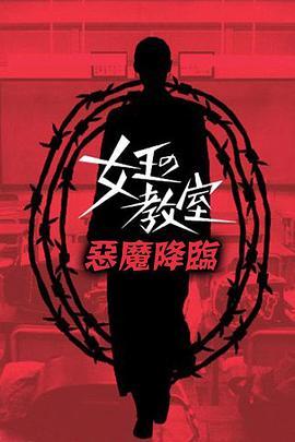 迪卡侬门女主角在商场各种露出_北京宜家露出_户外老婆公园露出拍