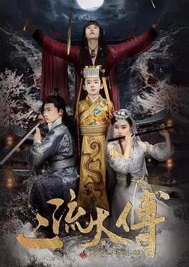 枪下新娘1998_枪下新娘神鼠_少女韩国电影完整版