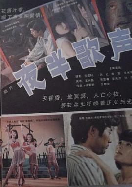 艳妻小说在线阅读_大陆性感性生活电影少妻艳欲_背叛丈夫的出轨