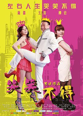 韩国电影完整版观看费_韩国电影完整版观看费_爱的色放完整在线