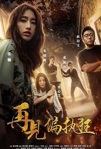 中文字幕a无线码_中文字幕免费视频香蕉3_a中文字幕今日更新