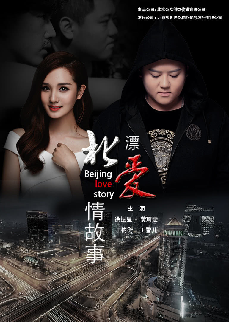 beeg18 20 22_beeg美国_beeg com中文版zoo