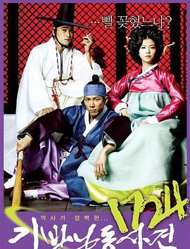 a一级中国100集_a一级日本模特100集_一级日本拍拍拍直播