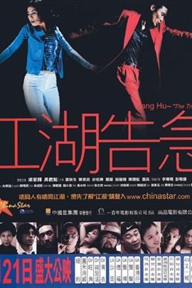 91华人免费观看视频_青青针对华人在线视频_91国内免费在线视频