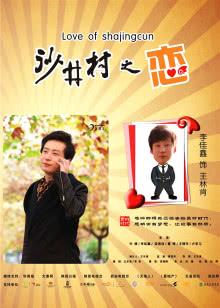 网红留学生刘玥籍贯_刘玥个人资料_大学生刘玥视频