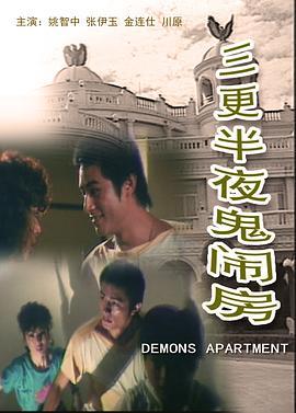 www.kkkkmao.com_4444kkkk在线观看_www.kkkkwu.com