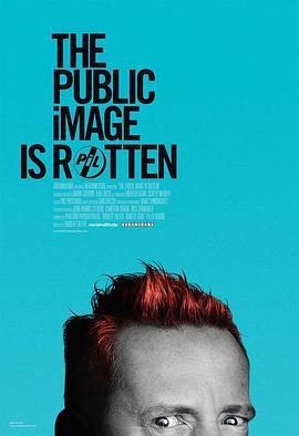 公众形象是腐烂的